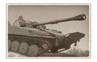 ussr_object_906.png