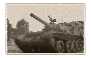 ussr_t_54_1947.png