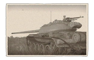 ussr_t_54_1949.png