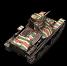 jp_type_95_ha_go_commander.png