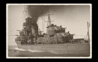 jp_destroyer_akizuki.png