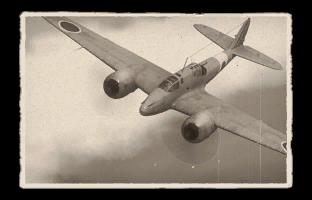 ki-45_ko.png