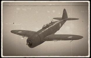 p-47d_23_ra_china_rocaf.png