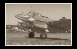 pe-2-205.png