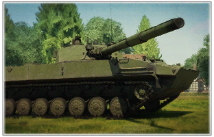 ussr_2s25.png