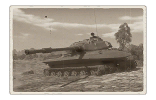 ussr_object_279.png