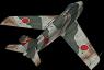 f-86f-40_japan_blue_impulse.png