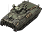germ_marder_1a1.png