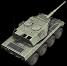 germ_radpanzer_90.png