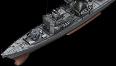 jp_escort_chikugo_class.png